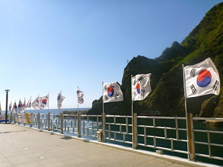 South Korean Flags Ulleungdo Island
